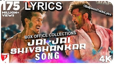 Jai-Jai-Shivshankar-Song-Lyrics