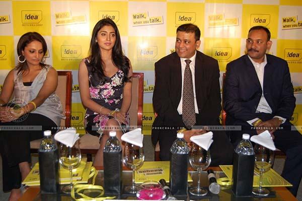 idea mobile lottery winner