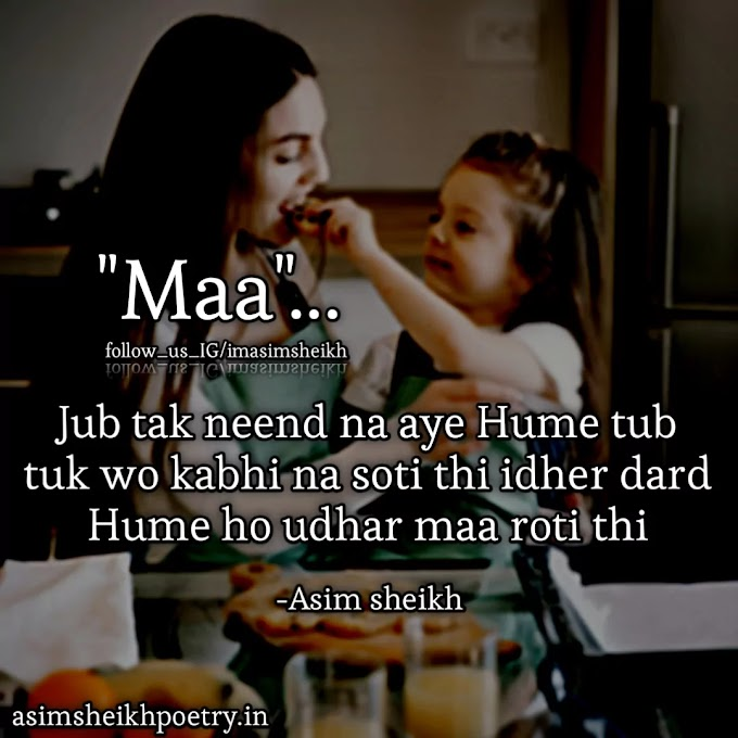 Mother's Day Wishes | Mothers Day Shayari - asimsheikhpoetry.in
