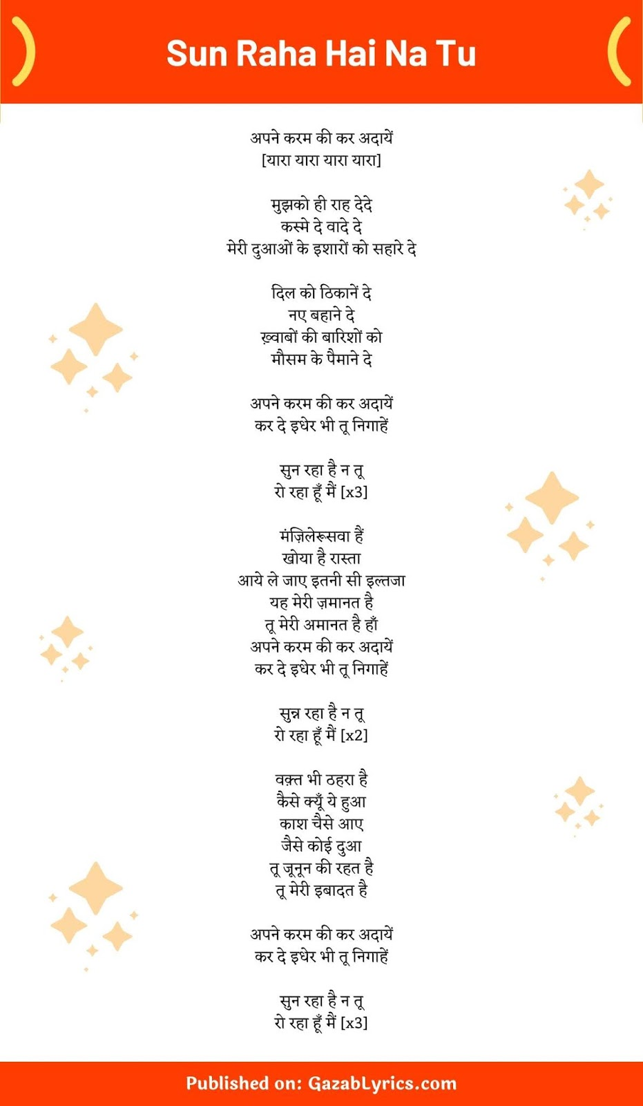 Sun Raha Hai Na Tu lyrics image