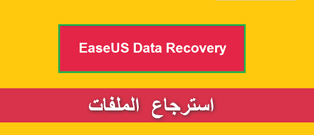 Download easeus data recovery free for windows