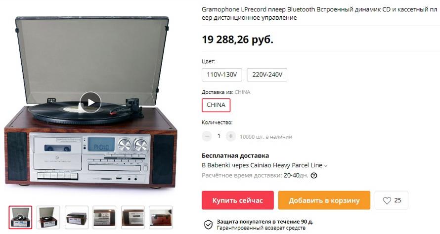 Gramophone LPrecord плеер Bluetooth Встроенный динамик CD и кассетный плеер дистанционное управление