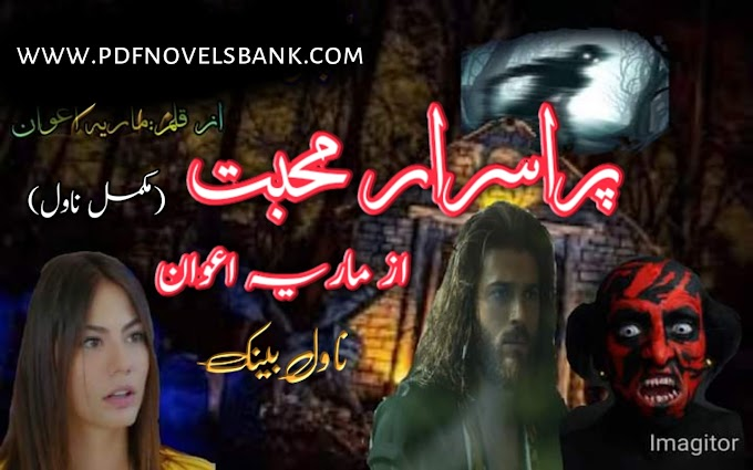 Purisrar Mohabbat Novel by Mariya Awan Complete Pdf Download