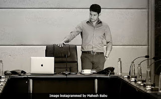Bharat Ane Nenu Movie Latest Updates
