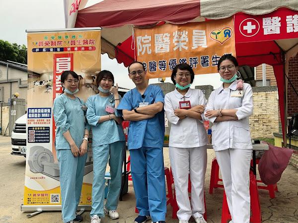 員榮醫院田中馬賽事不缺席 設急救站守護選手安全