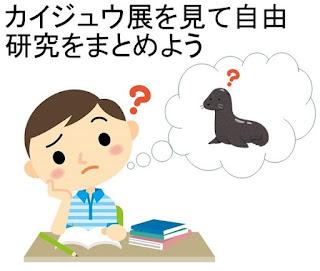 https://www.lib.shimane-u.ac.jp/new/2018080700039/