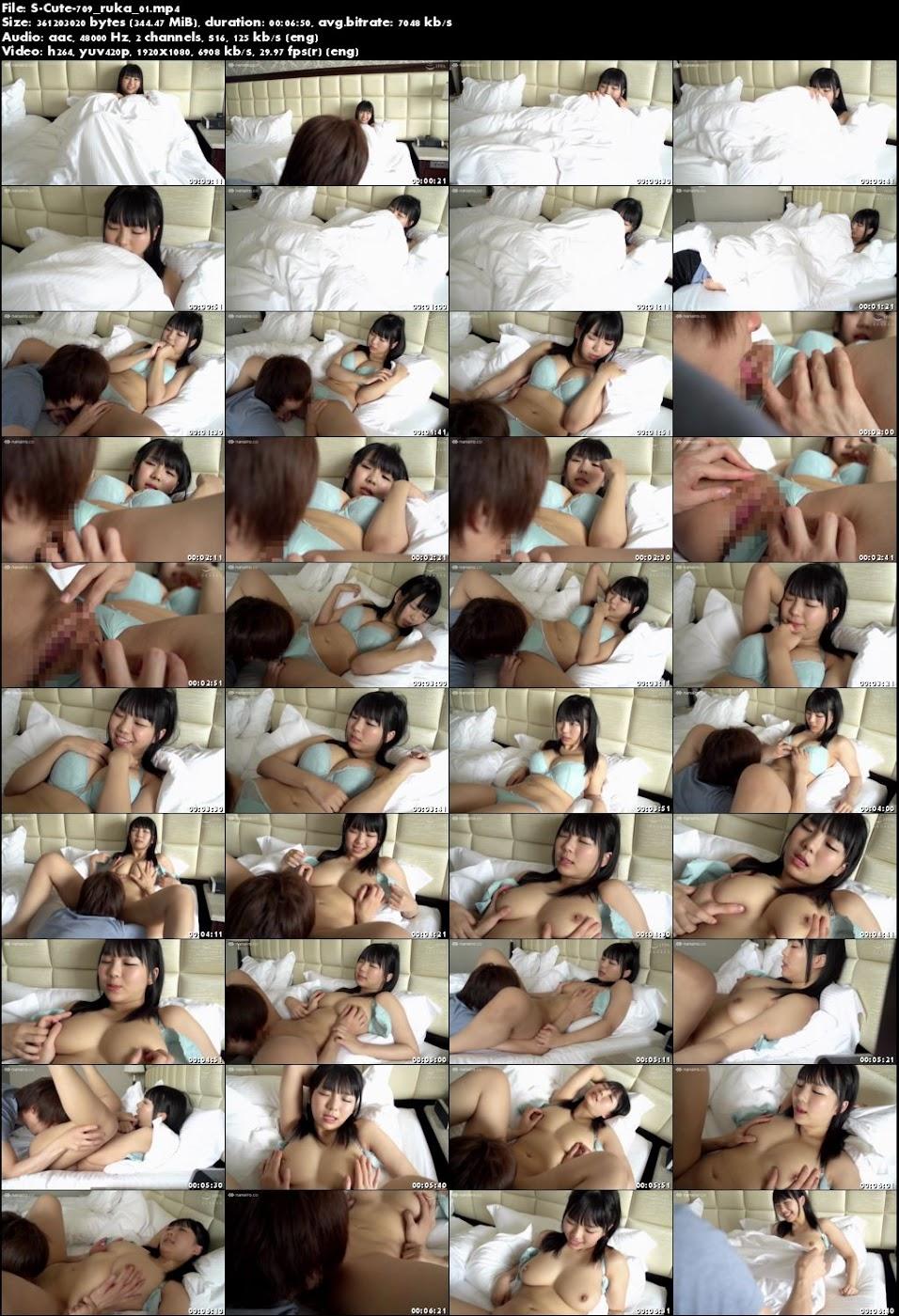 S-Cute 709_ruka_01 パイパン娘の布団に潜入クンニ/Ruka s-cute 08150