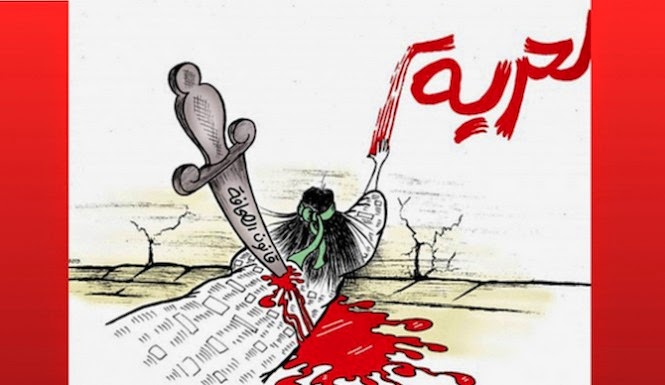 Arab Newspapers React To 'Charlie Hebdo' Attacks With Cartoons Of Their Own