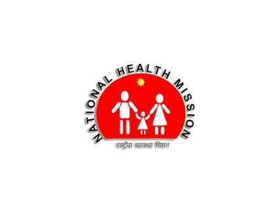 NRHM-Tripura-Logo-Written-Test-of-Community-Health-Officer