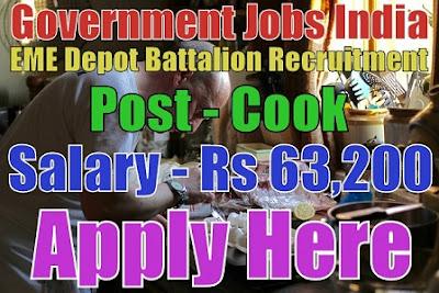 EME depot battalion secunderabad recruitment 2017