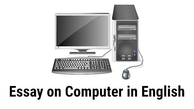 कंप्यूटर पर निबंध - Essay on Computer in English