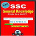 SSC CHSL General Knowledge PDF Download All Shift