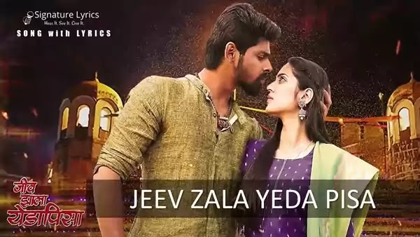 Jeev Zala Yeda Pisa Lyrics - Colors Marathi | Title Song