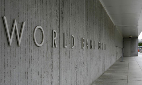 خفض البنك الدولي معدل نمو الناتج المحلي الإجمالي الحقيقي لمصر إلى 4.5٪ في السنة المالية 2021/2022
