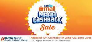 Paytm Maha Cashback Sale - Offers Worth Rs 501 Crore Cashback