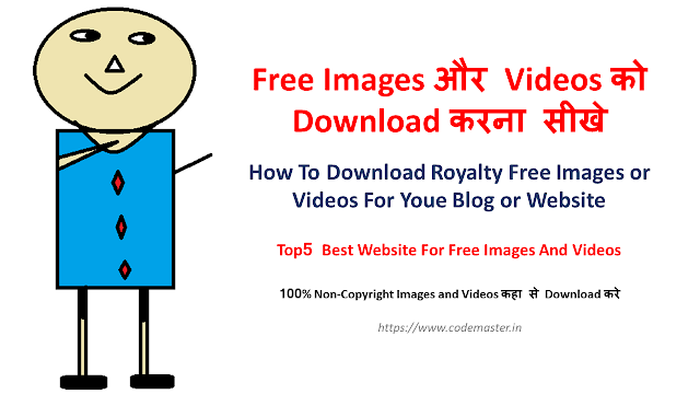 How to Download Free Stock Images and Videos for Your Blog or Website | Top5 Websites for Free Stock Images and Videos