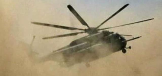 Nigerian Air Force helicopter crash lands in Enugu