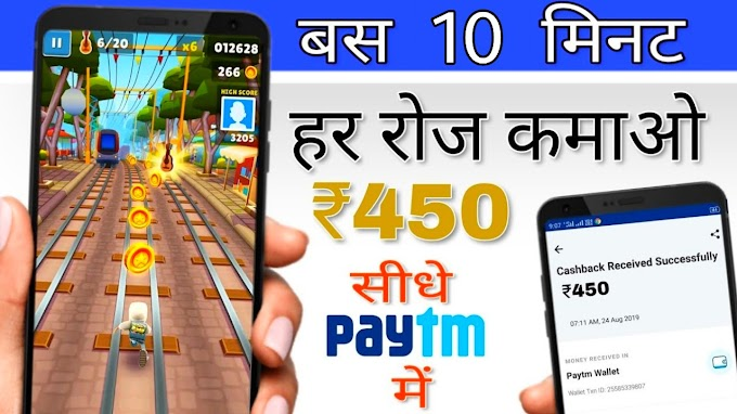Mall91 Earning App Unlimited Money Earned