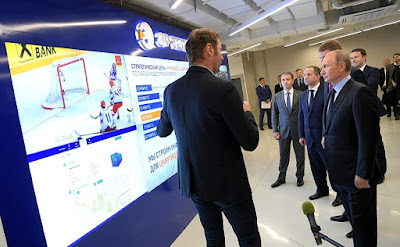 Vladimir Putin visited Perm IT cluster exhibition.