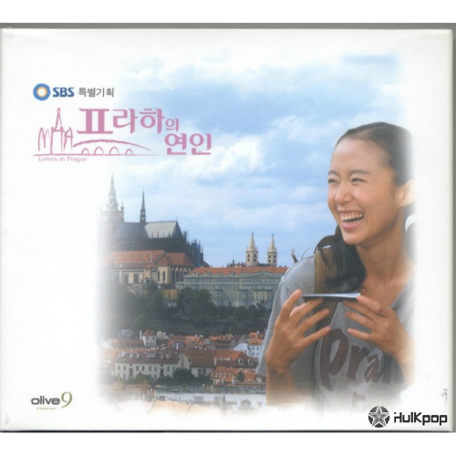 Various Artists – Lovers in Prague OST
