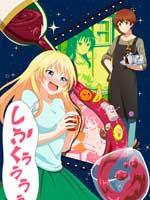 Assistir Osake wa Fuufu ni Natte Kara Online
