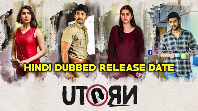 U-Turn Hindi Dubbed Movie