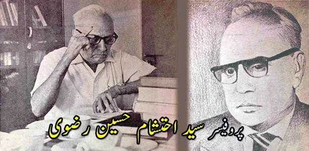 Prof-Syed-Ehtesham-Hussain-Rizvi