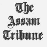 Assam Tribune Group Recruitment 2019: Accounts Executive