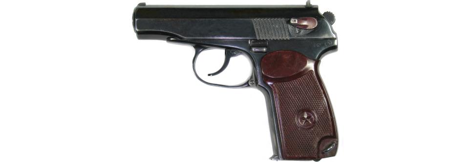 9-мм пістолет Макарова