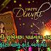 Happy Diwali photo frame - diwali photo editor is most powerful in Happy diwali photo frame, Happy diwali photo editor, Happy diwali photo status.