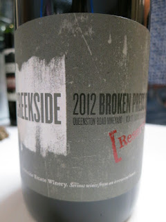 Creekside Broken Press Syrah 2012 - Queenston Road Vineyard, VQA St. David's Bench, Niagara Peninsula, Ontario, Canada (92 pts)