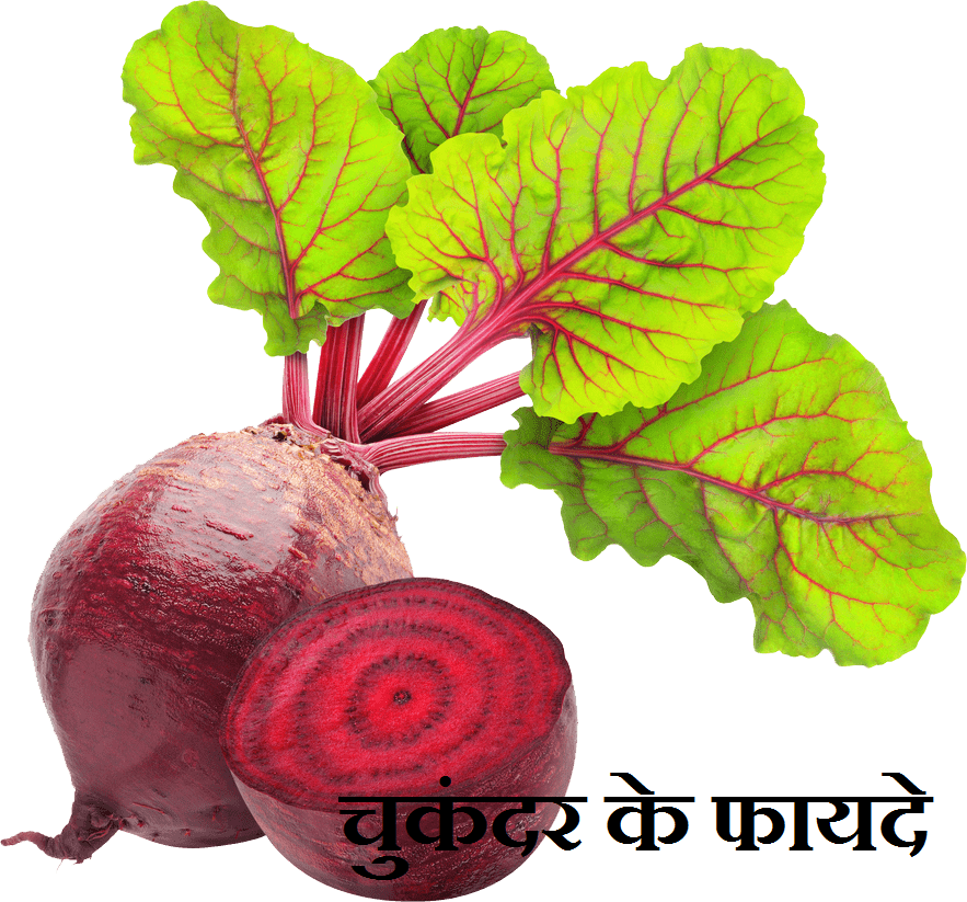What is beetroot