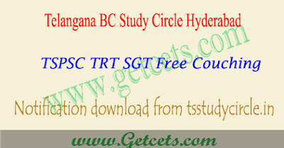 TRT free coaching application 2017, TS BC Study Circle sgt free couching notification 2017