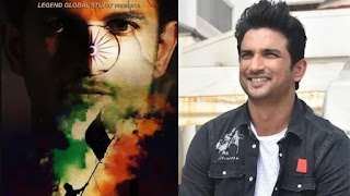 sushant singh rajput friend sandip ssingh claims he was making film 'vante bharatam' with him share poster