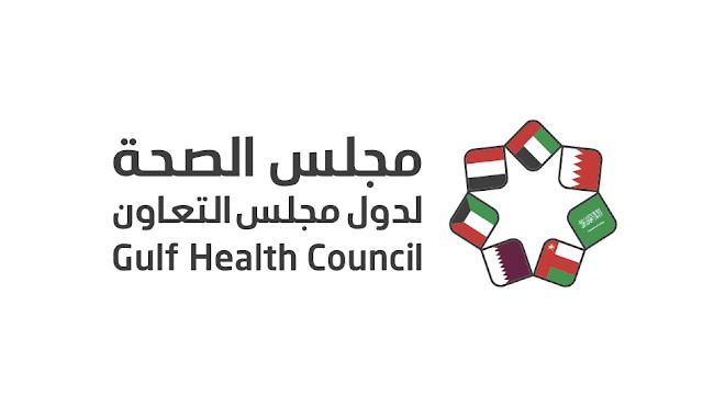 Gulf States may not witness a Second Wave of Corona Virus