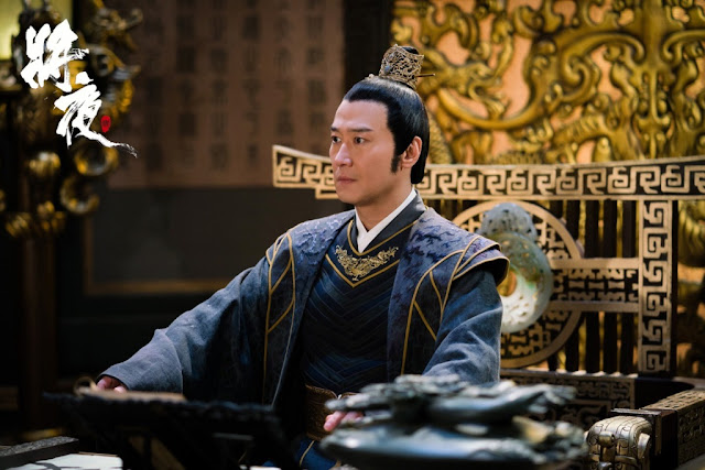 Ever Night Leon Lai Emperor