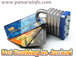 Net Banking Kaise Apply/Use kare Full Information