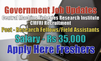 CMFRI Recruitment 2020