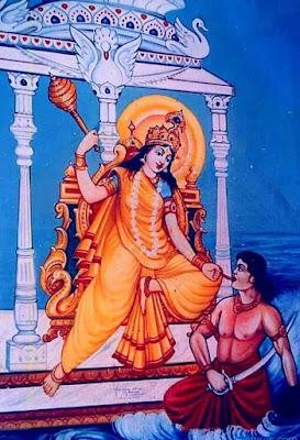 Baglamukhi Hridaya Stotram
