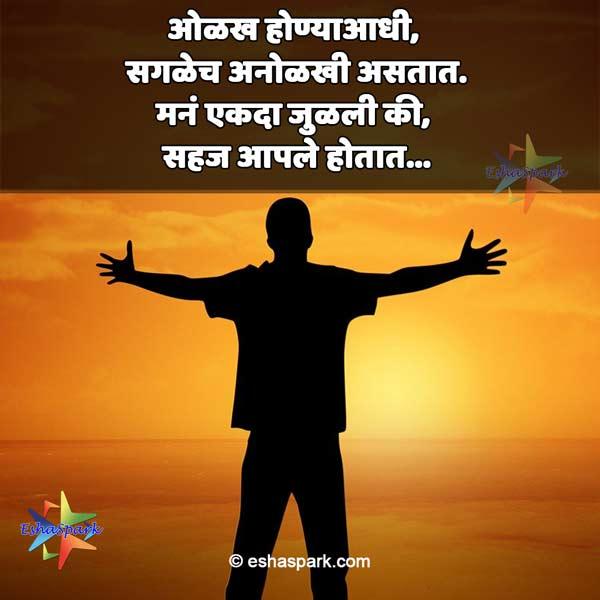 Marathi Status
