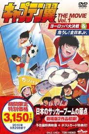Captain Tsubasa Movie 1: Europe Daikessen