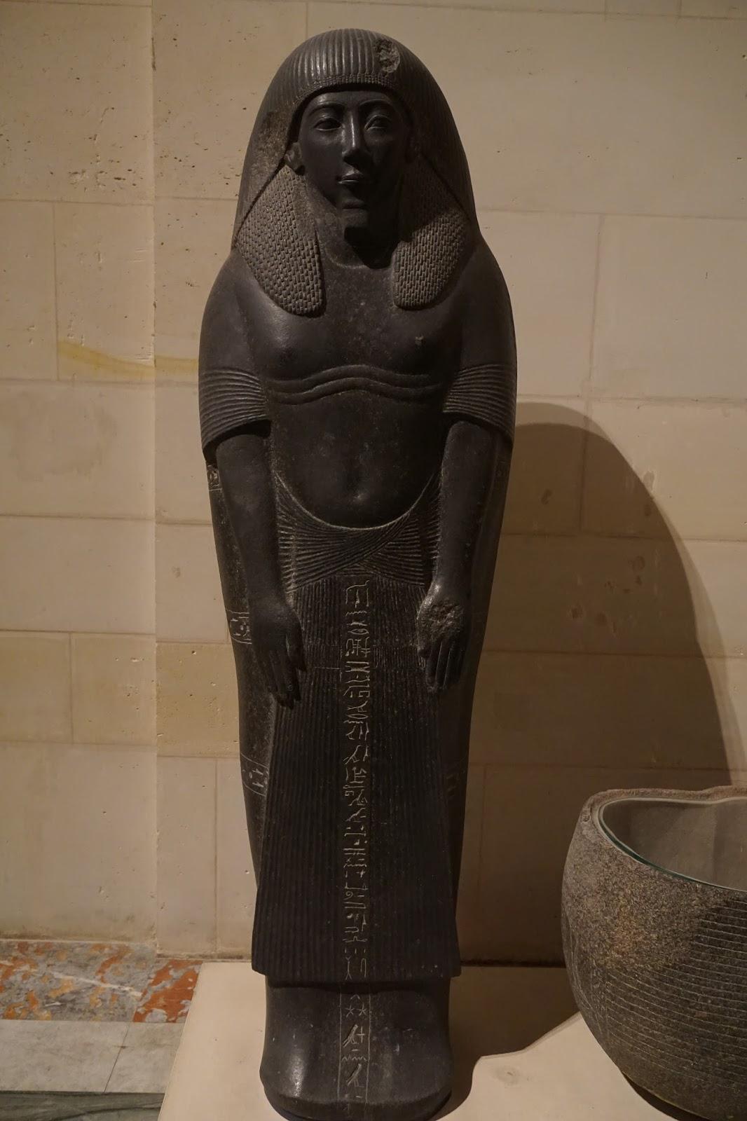 Sarcophage d'Iniouia, grand intendant de Memphis