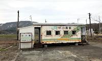 当別町・中小屋駅
