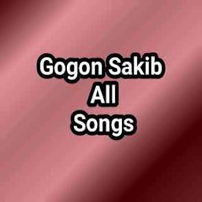 Gogon Sakib all New Bangla Songs Mp3 download