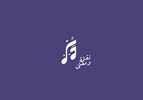 Na3ma Wama3naa Logo