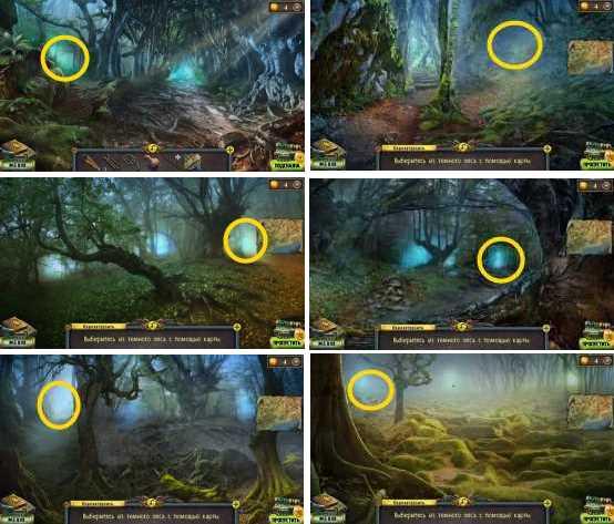 передвижение в лесу по карте в игре наследие 2 пленник, деревня