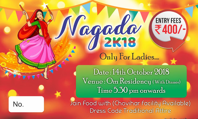 navratri banner background, navratri banner images, navratri poster psd, navratri banner design, navratri banner hd, navratri banner background hd, navratri banner design background