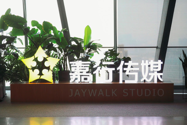 Yang Mi Jaywalk Studio