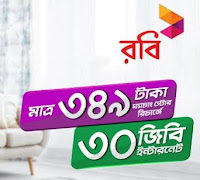 http://www.offersbdtech.com/2019/12/30gb-349tk-30days-robi-internet-offer-pack-code.html