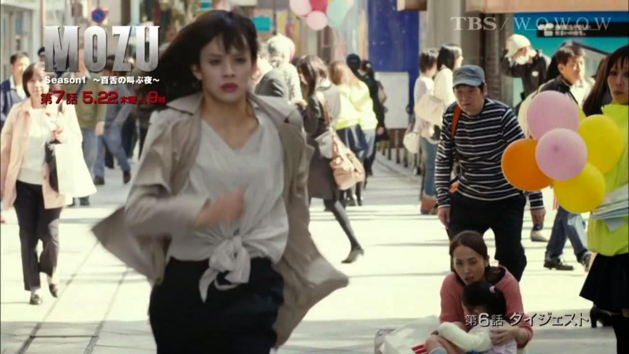 MOZU Season 1 episodes 1-2 review – My Drama Tea
